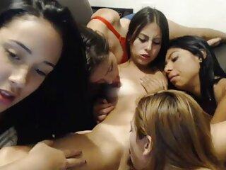 Inicio del contacto 1. videos de lesbianas caseros gratis Parte B