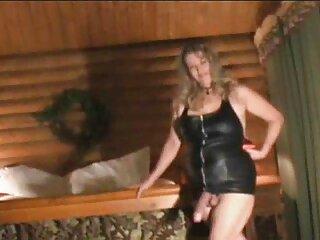 H Morgana parafilia de videos xxx amateur caseros la esclavitud estrecha, gorras polares, parte dos